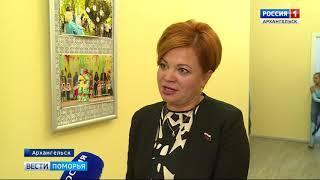 Новое издание « Детства в Соломбале» презентовали в Архангельске