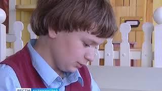 В библиотеке имени Гайдара во время «Библионочи» устроили терапию для слабослышащий детей