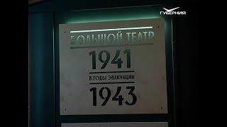 Солисты Большого театра выступили в САТОБе
