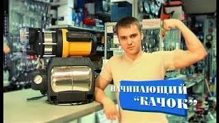 Новости 2010 04 05