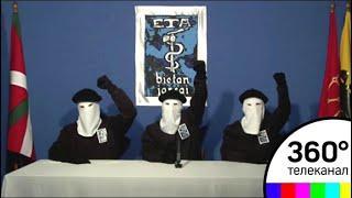 Баскская террористическая группировка ЭТА объявила о расформировании - МТ