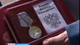 В районе Гусева поисковый отряд «Совесть» нашёл две медали красноармейцев