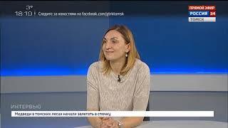 Интервью. Светлана Антипова