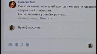 Кремль заставит южноуральских чиновников бороться с негативом в соцсетях