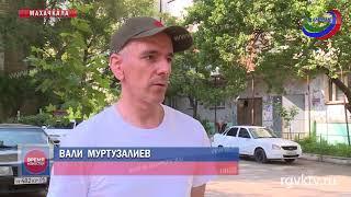 В Дагестане лишили лицензии первую управляющую компанию. В списке на лишение еще 37