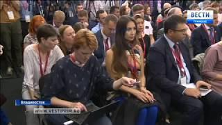 Во Владивостоке завершился IV Восточный экономический форум