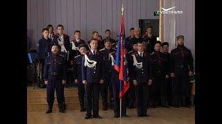 Два года со дня основания отмечает Самарский казачий кадетский корпус