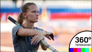 С цветами и овациями встречали российскую спортсменку Анжелику Сидорову