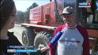 Вести Карачаево-Черкесия 19.10.2018