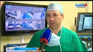 В Астрахани смогут наблюдать за состоянием сердца пациента за тысячу километров