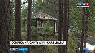 В регионе запустили уникальный образовательный проект «Wiki Карелия»