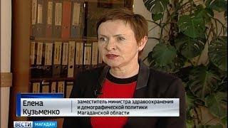 На Колыме с начала года зарегистрировано 14 случаев болезни Боткина