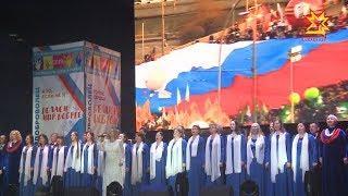 Чебоксарцы выразили поддержку избранному главе государства Владимиру Путину.