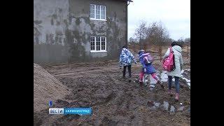 Жители окраин Черняховска жалуются на бездорожье и грязь