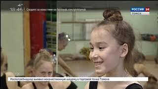 Первые мастера спорта по чирлидингу могут появиться в Томске