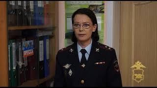 В Приморье полицейские задержали участника смертельного ДТП, скрывшегося с места происшествия