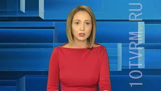 Мордовия - антилидер по уровню зарплат в сфере образования