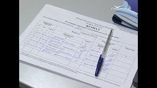Избиратели могут подать заявление в УИК для голосования по месту пребывания