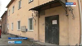 В Красноярском крае хотят увековечить память «вдовьего дома»
