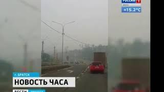 Густой смог вновь окутал Братск