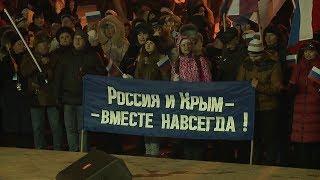 «Мы вместе!» Жители Саранска отметили четвертую годовщину воссоединения Крыма и Российской Федерации