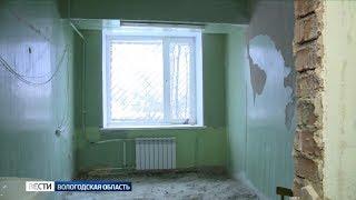 Как изменится пятая детская поликлиника Череповца после капремонта?