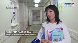 """""""Вести-24"""" - 05.10.18 - 19.30"""