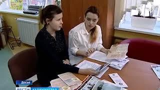 Россия в 2018-м поднялась на 4 место в мире по уровню финансовой грамотности населения