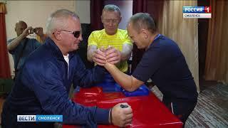 Инвалиды по зрению соревновались в Смоленске