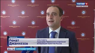 В преддверии Дня конституции по всей стране прошел Всероссийский правовой диктант