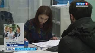 В УФНС по КЧР прошло совещание, посвященное вопросам правоприменительной практики налогового кодекса