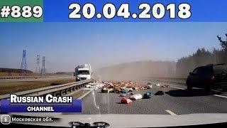 Подборка ДТП 20.04.2018 на видеорегистратор Апрель 2018 #889