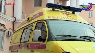 Массовое отравление в Шамильском районе, 61 ребенок госпитализирован