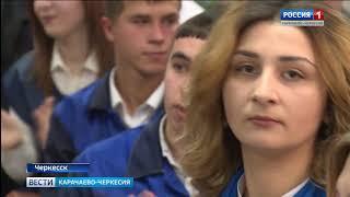 Вести Карачаево-Черкесия 26.03.2018