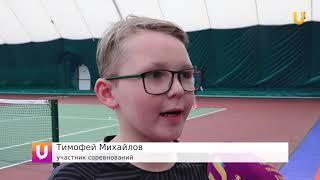 UTV. Лучшие теннисисты Поволжья приехали в Уфу на первенство федерального округа
