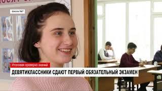 НОВОСТИ от 29.05.2018 с Ольгой Тишениной