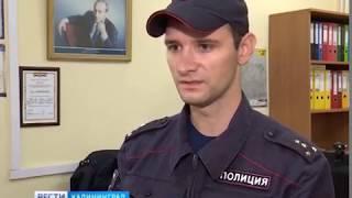 В Калининградской области стартовал всероссийский конкурс «Народный участковый»