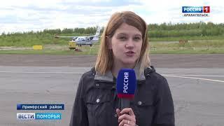 Новый самолет Л-410 сегодня совершил первый рейс из села Лешуконское в Архангельск