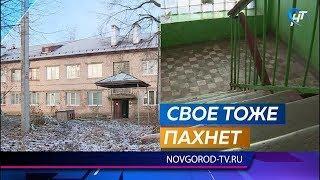 Двухэтажка по улице Каберова-Власьевская оказалась отрезанной от канализации