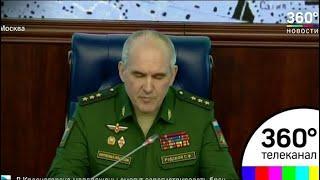 Россия созывает экстренное заседание Совета Безопасности ООН