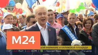 Колонна первомайского шествия проследовала по Красной площади - Москва 24
