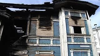 В Ярославле возбуждено уголовное дело по факту поджога памятника архитектуры