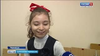 Вести Карачаево-Черкесия 10.12.2018