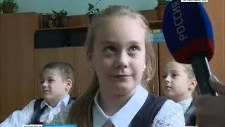 Красноярские школьники осваивают шахматы