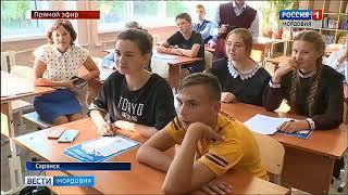 В Оренбургской области стартовал финал «Зарницы Поволжья»