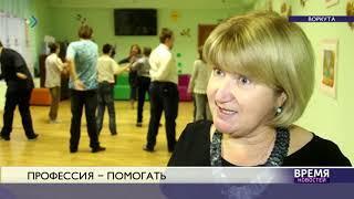 В Воркуте работает лучший педагог России