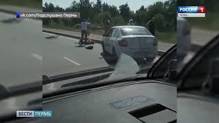 В Перми водитель на иномарке сбил велосипедистку и скрылся