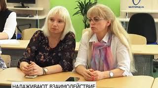 Белгородские педагоги представили успехи коллегам из Москвы