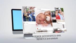 ТК 12 канал объявляет предновогодний фотоконкурс