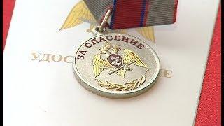 За спасение человека два берёзовских росгвардейца получили награды